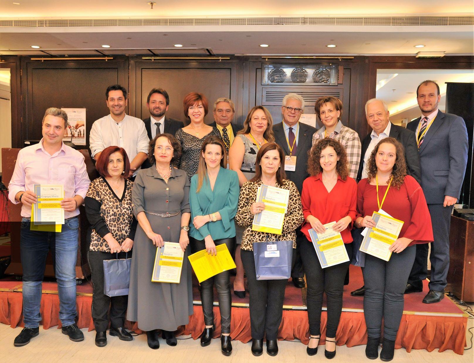 Εκλεγμένο μέλος ΔΣ της Ελληνικής Εταιρείας Μάνατζμεντ Υπηρεσιών Υγείας