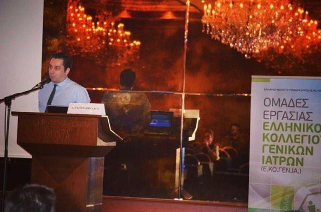 Προσκεκλημένος ομιλητής σε συνέδρια υγείας, οικονομίας, επιχειρηματικότητας