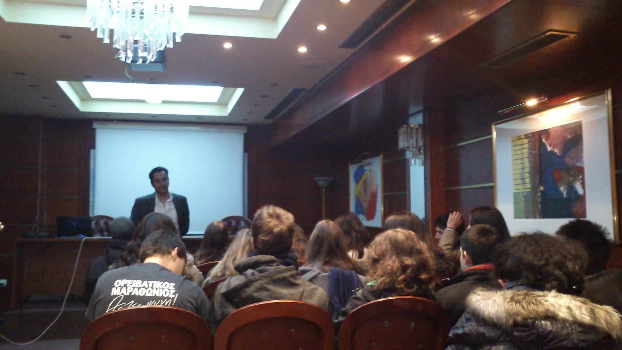 Ομιλία σε μαθητές Λυκείου (2012)
