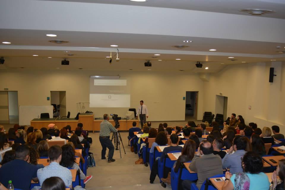 Πανεπιστήμιο Ιωαννίνων (2014)