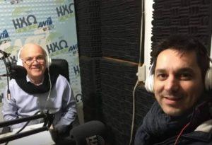 Κεϊσογλου Γεωργόπουλος Ηχώ 102,7 FM