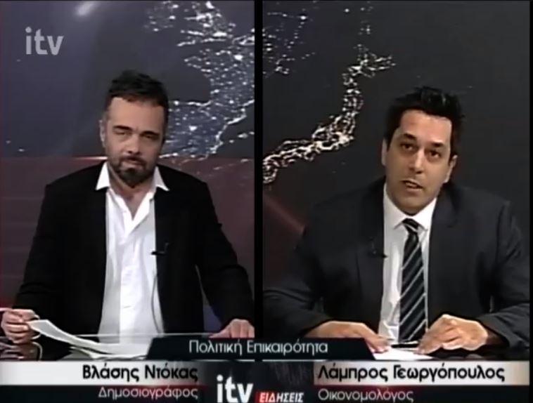 Γεωργόπουλος Λάμπρος